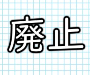 神馬(KAMIUMA)|無料予想・無料情報・評判・悪評