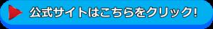 TENKEI(テンケイ)登録