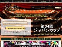 競馬劇場(KEIBA GEKIJO)|無料予想・無料情報・評判・悪評