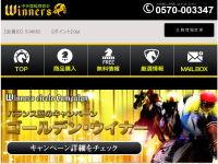 HitMaker(ヒットメーカー)|無料予想・無料情報・評判・悪評