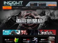 競馬インサイト(競馬INSIGHT)トップ画像