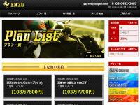 ENZO(エンツォ)|無料予想・無料情報・評判・悪評
