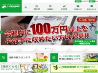アプリ-APLI-|無料予想・無料情報・評判・悪評